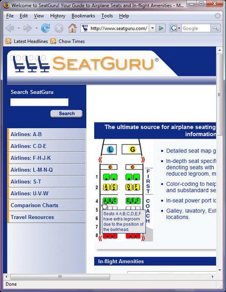 SeatGuru2