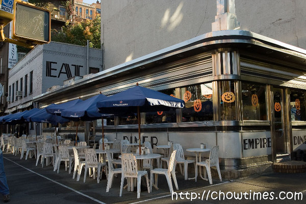 New York: Breakfast at the Empire Diner |