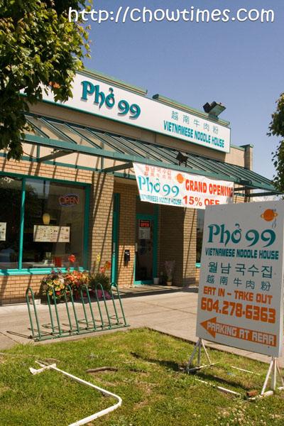 pho99-01