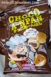snacks01-200x300