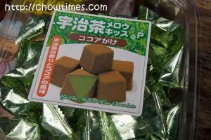 snacks09-300x200