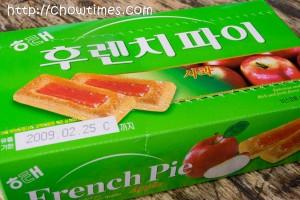 snacks11-300x200