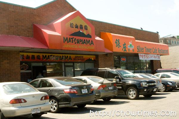 matsuyama-01