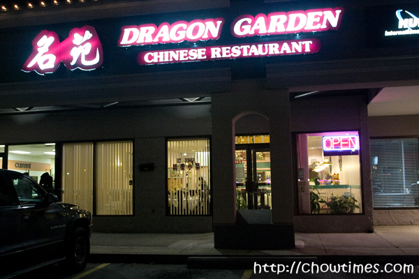 Chinese Restaurant Route  Nj