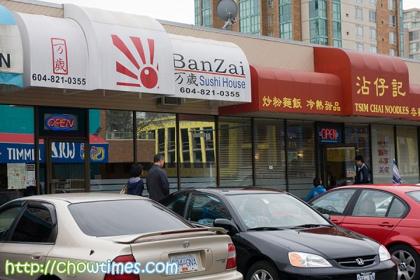 banzaisushi-7-600x400
