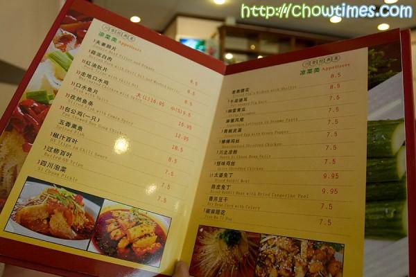 chuanxiangge-31-600x400