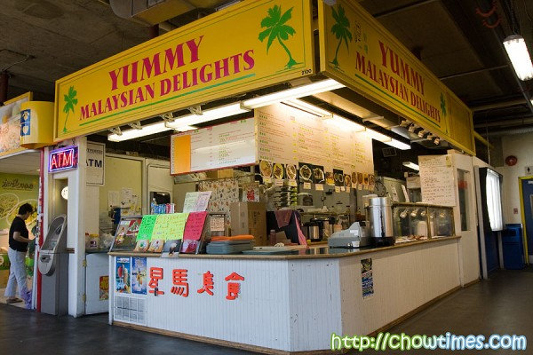 yummy-malaysian-delights-11-600x400