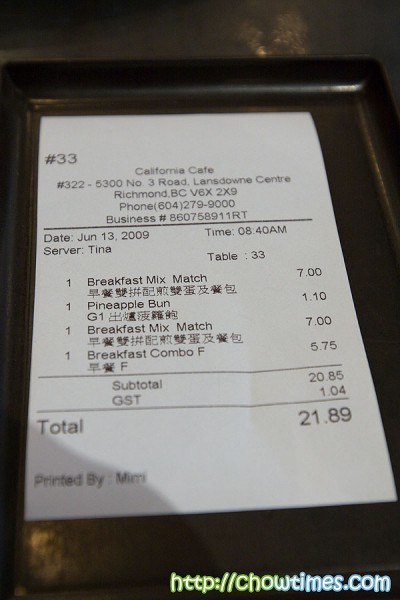 California-Cafe-12-400x600
