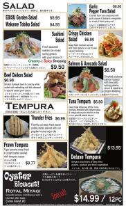 ebisu_2_salad_-tempura