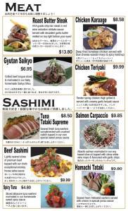 ebisu_3_meat_-sashimi
