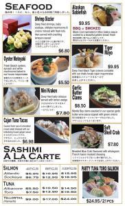 ebisu_4_seafood_a_la_carte