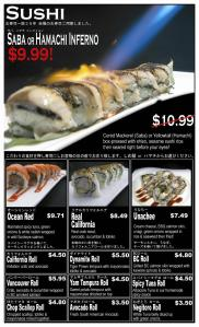 ebisu_5-_sushi