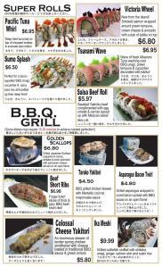 ebisu_7_new_roll_grill