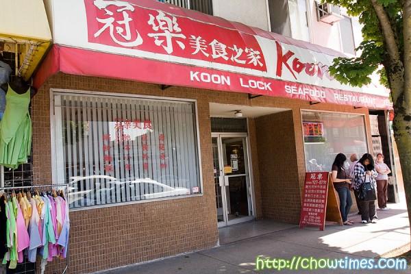 koon-lock-6-600x400