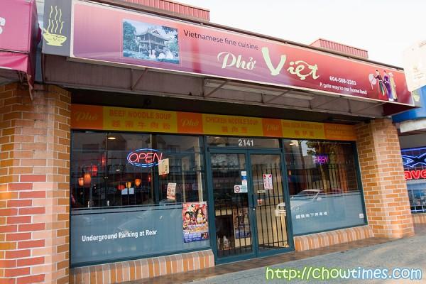 Pho-Viet-1-600x400
