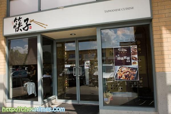 taiwanese-cuisine-20-600x400