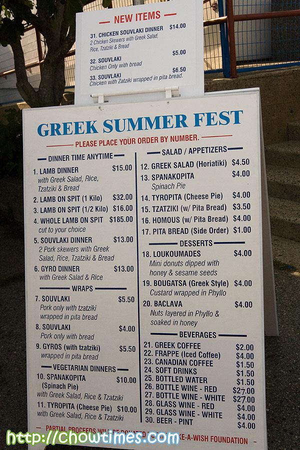 Greek-Summer-Festival-4