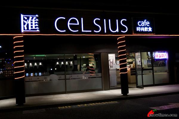 Celsius-Cafe-Richmond-13-600x400