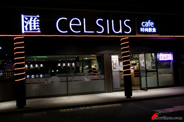 Celsius-Cafe-Richmond-13-600x400