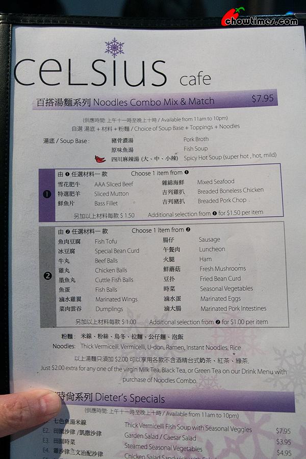 Celsius-Cafe-Richmond-2