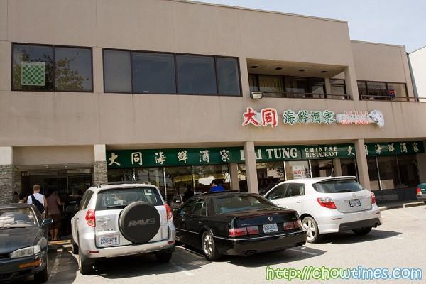 Dai-Tung-11-600x400