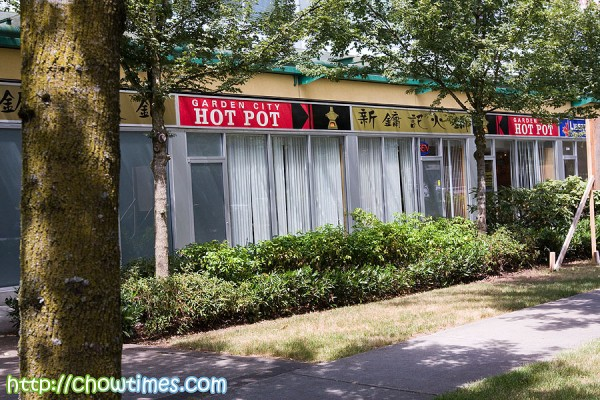 Garden-City-Hot-Pot-62-600x400