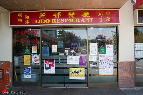 Lido-Restaurant-Richmond-7-600x400