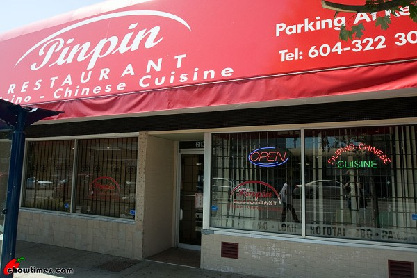 Pinpin-Filipino-Restaurant-7-600x400
