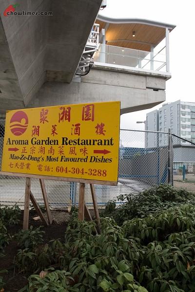 Aroma-Garden-Hunan-1-400x600