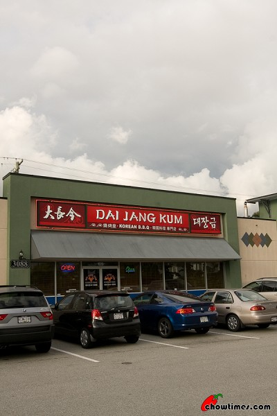 Dai-Jang-Kum-Richmond-1-400x600