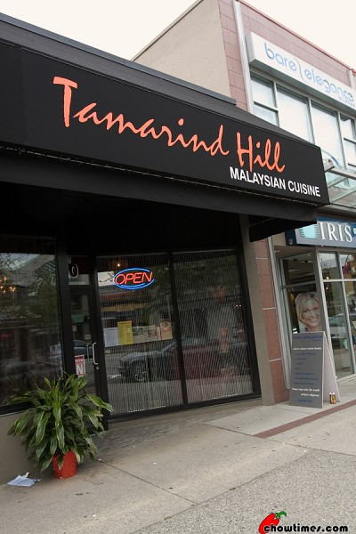 Tamarind-Hill-North-Van-7-400x600