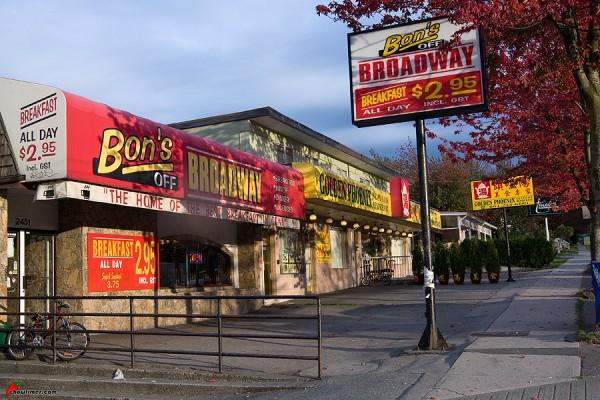 Bons-Off-Broadway-2-600x400