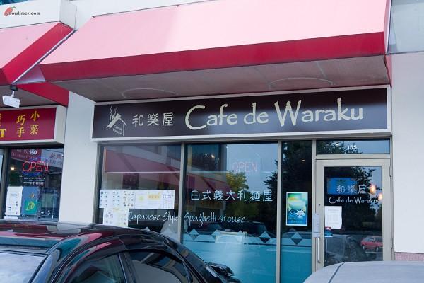 Cafe-de-Waruku-7-600x400