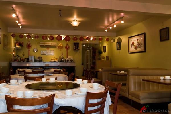 Hus-Chinese-Restaurant-1-600x400