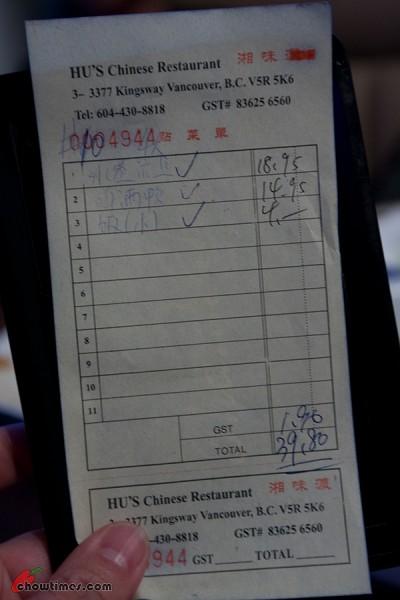 Hus-Chinese-Restaurant-10-400x600