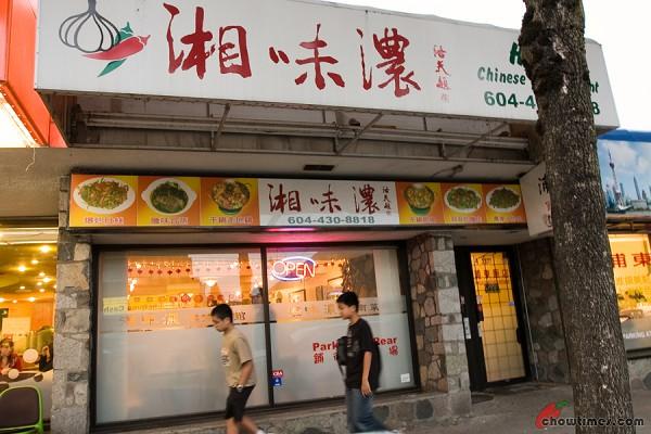 Hus-Chinese-Restaurant-5-600x400