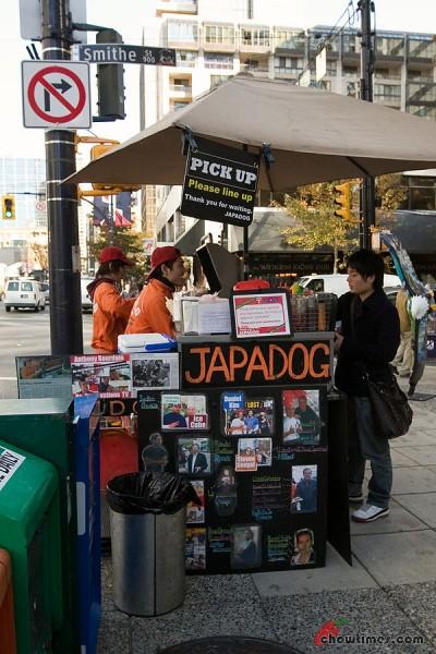 Japadog-1-400x600