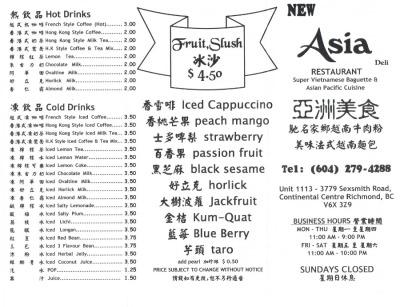 New-Asia-Deli-Menu-1