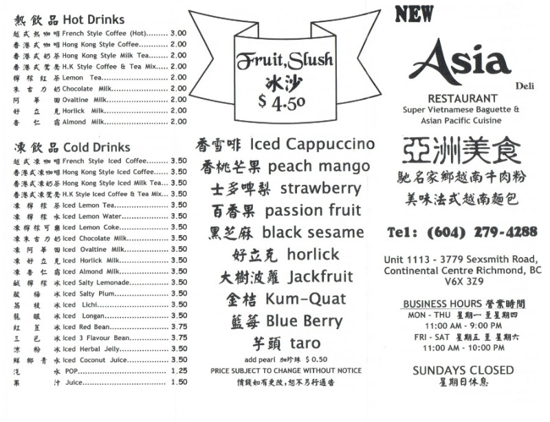 New-Asia-Deli-Menu-1