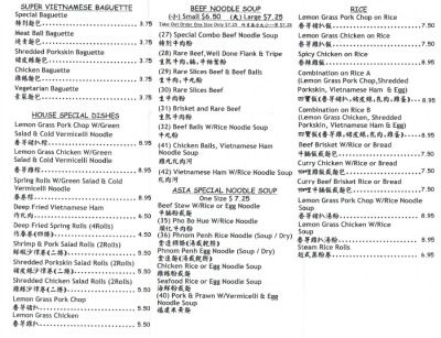 New-Asia-Deli-Menu-2