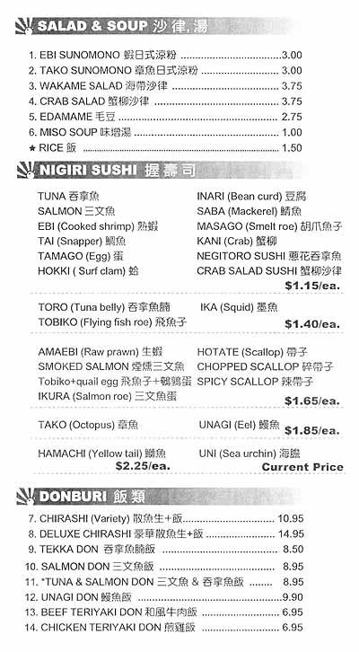 Samurai Sushi House Menu 6