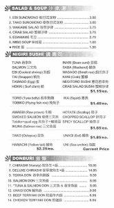 Samurai-Sushi-House-Menu-6