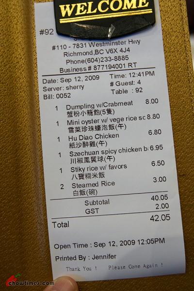 Shanghai-River-Restaurant-23-400x600