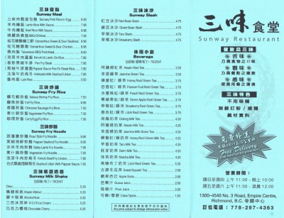 Sunway-Richmond-Menu-1