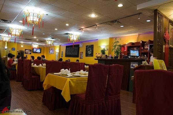 Bushuair-Restaurant-10-600x400