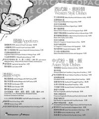 Copa-Cafe-Menu-2