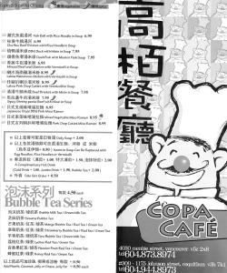 Copa-Cafe-Menu-3