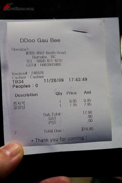 Ddoo-Gau-Bee-22-400x600