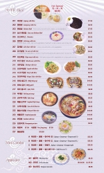 Ddoo-Gau-Bee-Menu-5