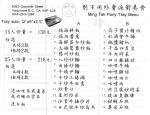 Ming-Tak-Menu-4
